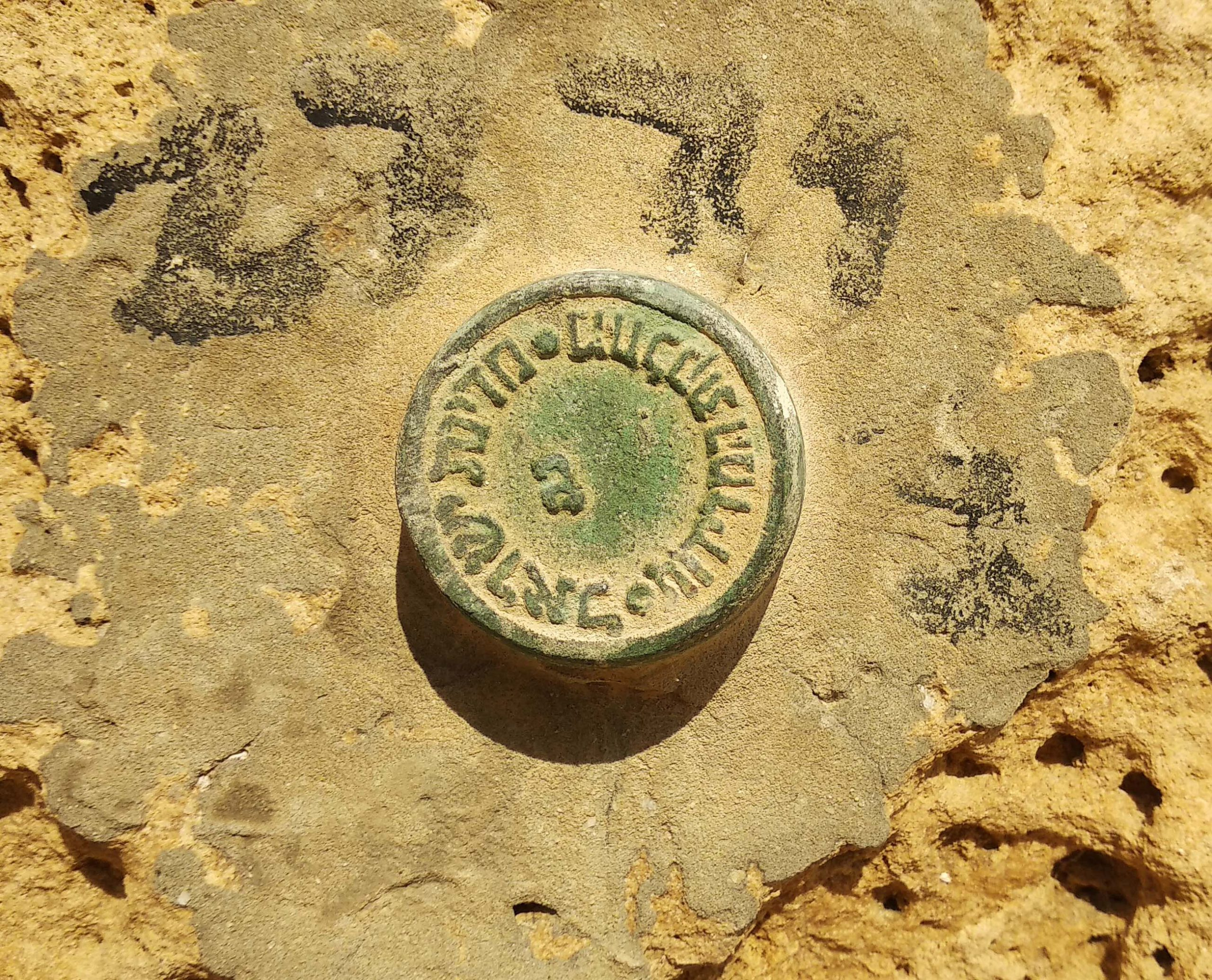 Caesarea geodetic mark